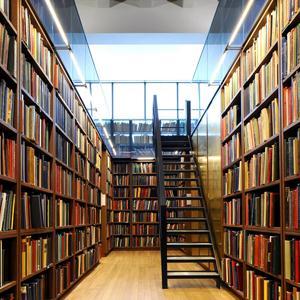 Библиотеки Аркули