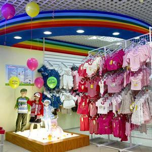 Детские магазины Аркули