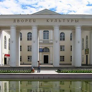 Дворцы и дома культуры Аркули