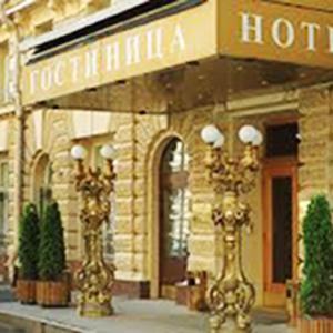 Гостиницы Аркули