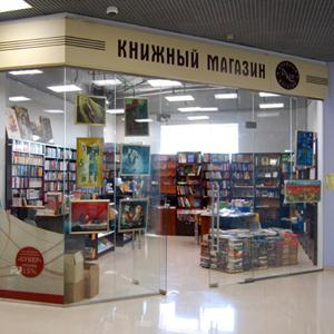 Книжные магазины Аркули