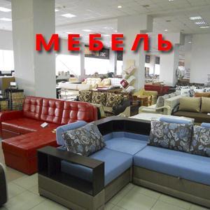 Магазины мебели Аркули