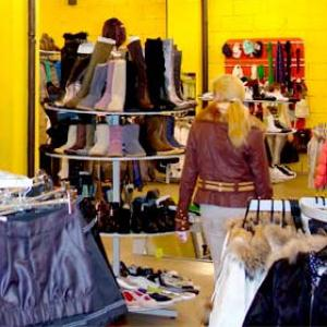 Магазины одежды и обуви Аркули