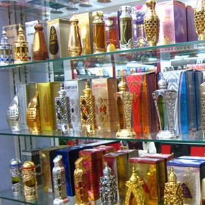 Парфюмерные магазины Аркули