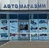Автомагазины в Аркуле