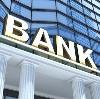 Банки в Аркуле