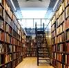 Библиотеки в Аркуле