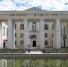 Дворцы и дома культуры в Аркуле