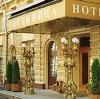 Гостиницы в Аркуле