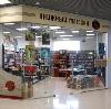 Книжные магазины в Аркуле