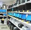 Компьютерные магазины в Аркуле