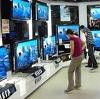 Магазины электроники в Аркуле