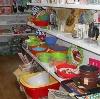 Магазины хозтоваров в Аркуле