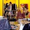 Магазины одежды и обуви в Аркуле