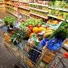 Магазины продуктов в Аркуле