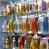 Парфюмерные магазины в Аркуле