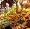 Рынки в Аркуле