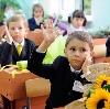 Школы в Аркуле