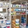 Строительные магазины в Аркуле
