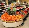 Супермаркеты в Аркуле