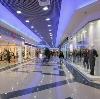 Торговые центры в Аркуле