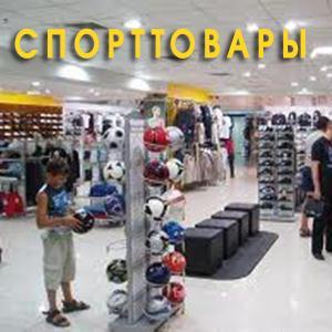Спортивные магазины Аркули