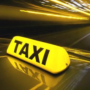 Такси Аркули