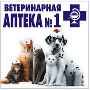 Ветеринарные аптеки Аркули